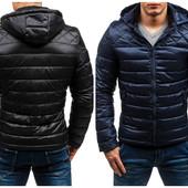 Мужская стеганная куртка холодная осень  еврозима