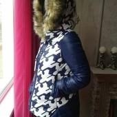 Куртка №504 Р5002