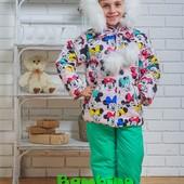 Детские зимние комбинезоны производство Украина