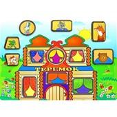 Деревянная рамка вкладыш Теремок, MD 0961, 2014 - 014, 779-631
