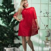 Женское платье гипюр 46-60