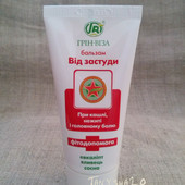 Фитогель от простуды на натуральных маслах 50мл - Противопростудная лечебно-профилактическая формула