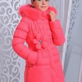 Зимняя куртка Гламур коралл