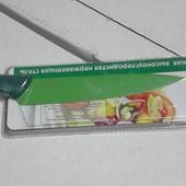 Нож Hilton 7S /  зеленый. Оптовые цены со склада.