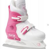 Ледовые коньки раздвижные SFR Hardboot