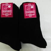 Носки мужски хб 25  ,27 ,29 размер за 10 пар