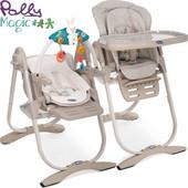 склад в Киеве новый стульчики для кормления Chicco Polly Magic с рождения