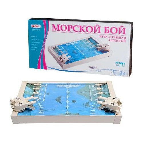 Настольная игра морской бой 1234 фото №1