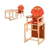 Стульчик для кормления М V-010-27-1, трансформер, ремень безопасности, большая спинка, деревянний