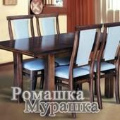 Стол обеденный раскладной Петрос Карпати темный орех