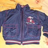 Наши куртки