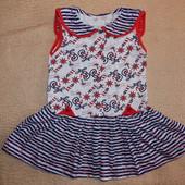 Новые красивые летние платья, в наличии все размеры