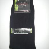 Носки мужские Монтекс бамбук без шва двойные пятка и носок
