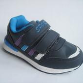 Скидка! Детские кроссовки для девочки или мальчика, р. 31 - 18,5 см, код 275