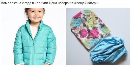 Детская куртка демисезонная голубая old navy на девочку 12-18,18-24мес в наличии из америки фото №2