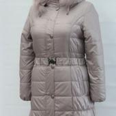 Женское пальто зима серое ширина груди 46см