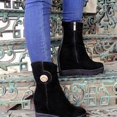 Стильные замшевые ботинки женские на платформе.