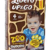 Продам подгузники Либеро Зоо-4 (7-11)