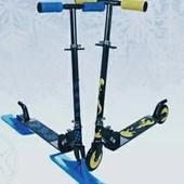 Новинка  Зимний самокат снегоход, скутер 2 в 1 колеса лыжи.  Польша.