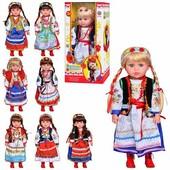 Кукла «Українска красуня»