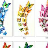 15-1 Интерьерные наклейки Бабочки 12 шт