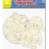 Деревянные новогодние игрушки 15 шт