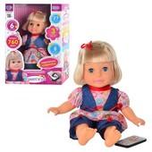 Кукла Кристина р\у M 1447 UR