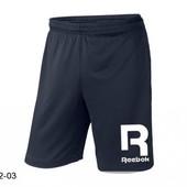 Брендовые шорты мужские , 4 цвета