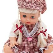 Говорящая кукла Алина в рюкзаке