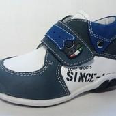 кожаные ботинки Шалунишка демисезонные