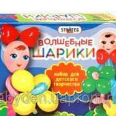 """Игра """"Волшебные шарики"""""""