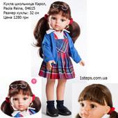 Кукла Paola Reina (04406 маника),(04407 кэрол),(04442 кристи),(04444 клео),(04445),(04615),(04821)