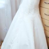Вишукана весільна сукня