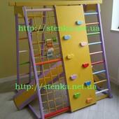 Шведская стенка, спортивный уголок для малышей. спортивный комплекс