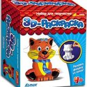 """3-D Раскраска """"Котик"""""""