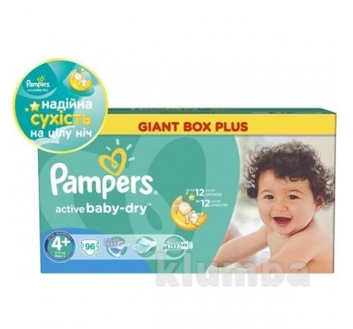 Подгузники pampers active baby  (9-16 кг) мега 96шт фото №1