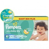Подгузники Pampers active baby  (9-16 кг) Мега 96шт