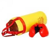 Боксерский набор для детей большой Full contact , жёлтый