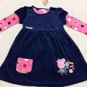 Детское велюровое платье с Peppa Pig, Nova, 3-5 лет, 2 цвета, новое