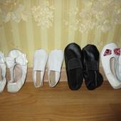 Чешки белые, черные  для девочки и мальчика. Натуральная кожа (искусственная)