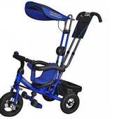 Скидка! Велосипед 3-х колесный Mini Trike (синий). артикул LT950 синій