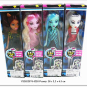 Распродажа - Куклы-модницы все подвижное от Шантоу Микс монстры