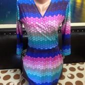 Платье нарядное с поясом S M