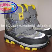 Зимние термо ботинки на мальчика Tom. m С-Т8737-С, р. 27-32