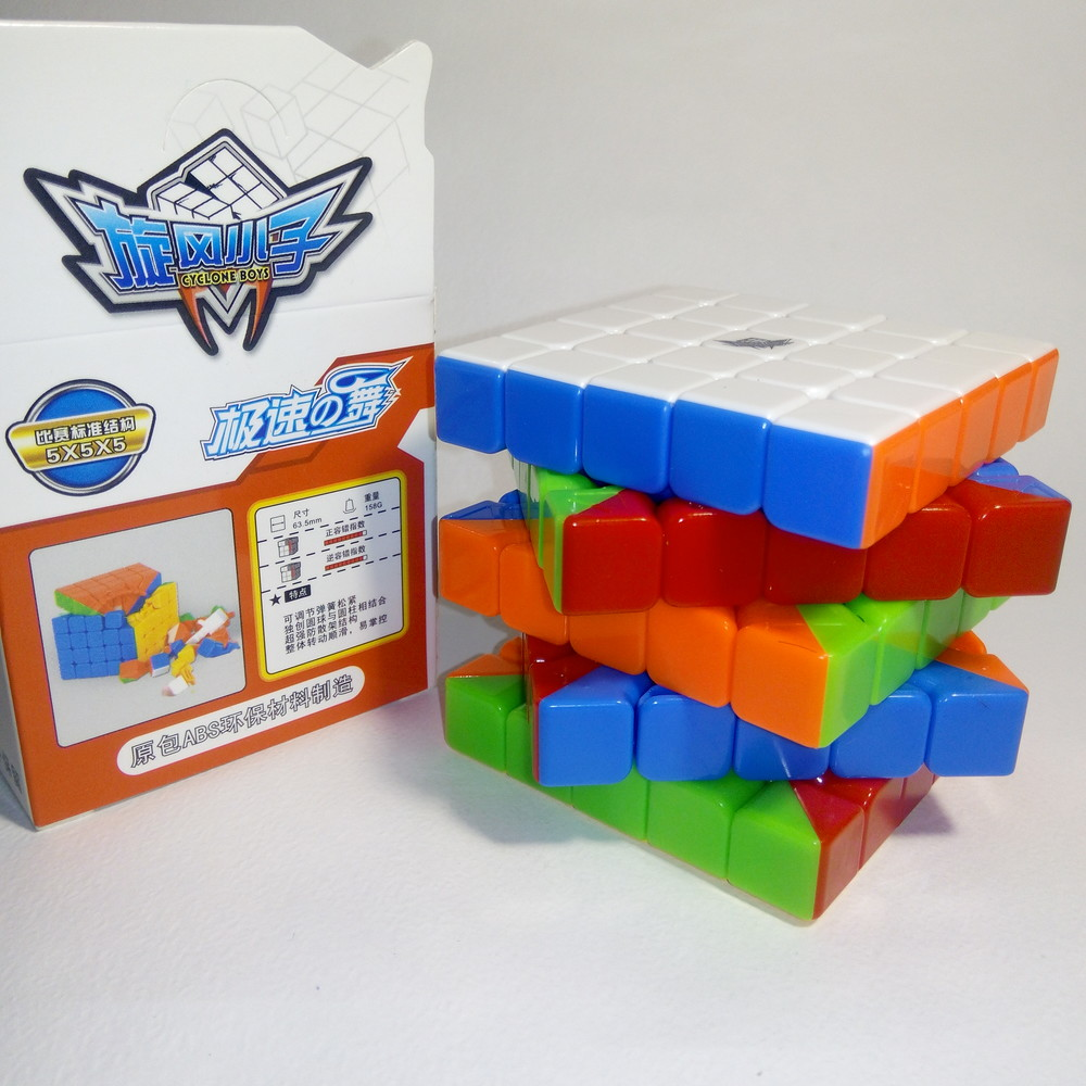 Головоломка кубик рубика 5х5 cyclone boys color фото №1