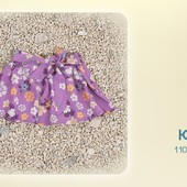 Юбка Цветы ЮБ 45 Бемби р.110,122