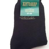 """Мужские махровые носки """" Житомир""""  Размеры: 25 - 27, 27 - 29"""