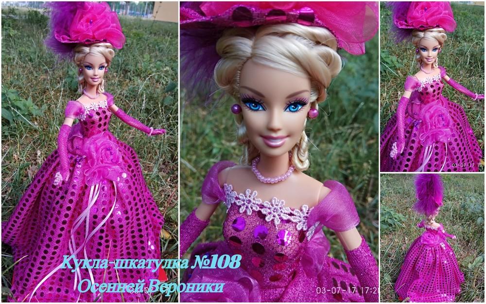 Кукла шкатулка (под заказ) барби подарок фото №1
