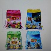 Яркий мешок (рюкзак) для сменной детской обуви Миньон, 4 цвета