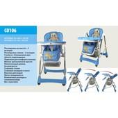 Стульчик для кормления C0103-106